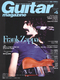 ギター・マガジン 2008年4月号