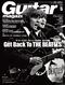 ギター・マガジン 2012年5月号