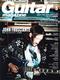 ギター・マガジン 2014年5月号