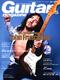 ギター・マガジン 2007年5月号