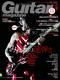 ギター・マガジン 2013年6月号
