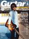 ギター・マガジン 2014年6月号