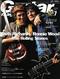ギター・マガジン 2006年7月号