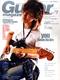 ギター・マガジン 2007年7月号