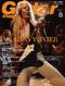 ギター・マガジン 2004年08月号