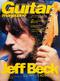 ギター・マガジン 2005年8月号