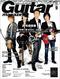 ギター・マガジン 2011年9月号