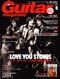 ギター・マガジン 2012年9月号