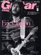 ギター・マガジン 2006年9月号
