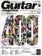 ギター・マガジン 2011年10月号