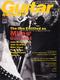 ギター・マガジン 2005年10月号