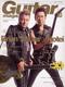 ギター・マガジン 2006年10月号