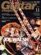 ギター・マガジン 2004年11月号