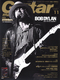 ギター・マガジン 2007年11月号