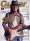 ギター・マガジン 2005年12月号