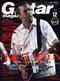 ギター・マガジン 2006年12月号