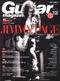 ギター・マガジン 2007年12月号