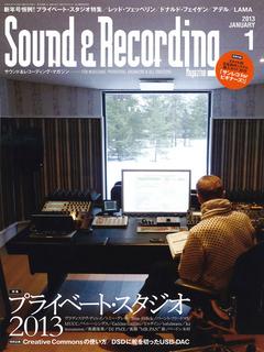 サウンド&レコーディング・マガジン 2013年1月号