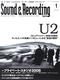 サウンド&レコーディング・マガジン 2008年1月号