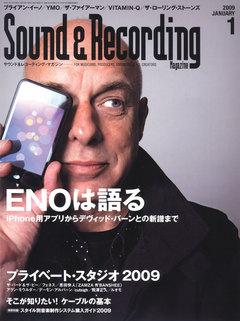 サウンド&レコーディング・マガジン 2009年1月号