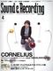 サウンド&レコーディング・マガジン 2008年4月号