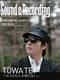 サウンド&レコーディング・マガジン 2011年6月号