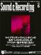 サウンド&レコーディング・マガジン 2012年6月号