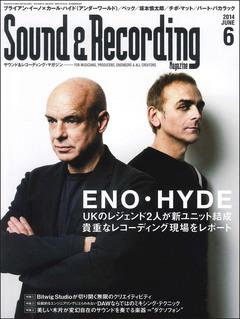 サウンド&レコーディング・マガジン 2014年6月号