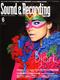 サウンド&レコーディング・マガジン 2007年6月号