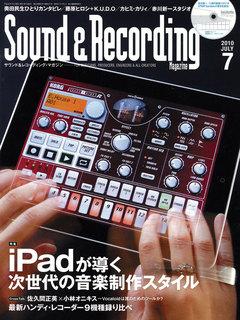 サウンド&レコーディング・マガジン 2010年7月号