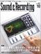 サウンド&レコーディング・マガジン 2013年10月号