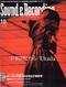 サウンド&レコーディング・マガジン 2006年10月号
