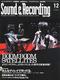 サウンド&レコーディング・マガジン 2007年12月号