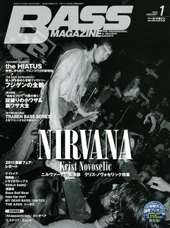 ベース・マガジン 2012年1月号