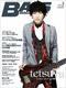 ベース・マガジン 2012年3月号