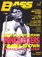 ベース・マガジン 2007年3月号
