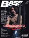 ベース・マガジン 2013年4月号