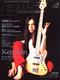 ベース・マガジン 2007年4月号
