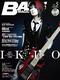 ベース・マガジン 2011年5月号
