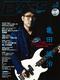 ベース・マガジン 2012年5月号