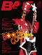 ベース・マガジン 2011年6月号