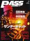 ベース・マガジン 2013年7月号