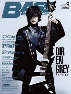 ベース・マガジン 2011年9月号