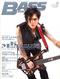 ベース・マガジン 2007年9月号