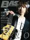 ベース・マガジン 2010年11月号