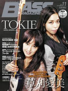 ベース・マガジン 2011年11月号
