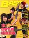 ベース・マガジン 2012年11月号