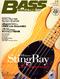 ベース・マガジン 2006年11月号