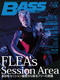 ベース・マガジン 2010年12月号