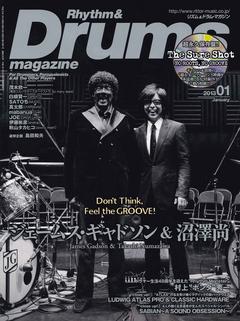 リズム&ドラム・マガジン 2013年1月号